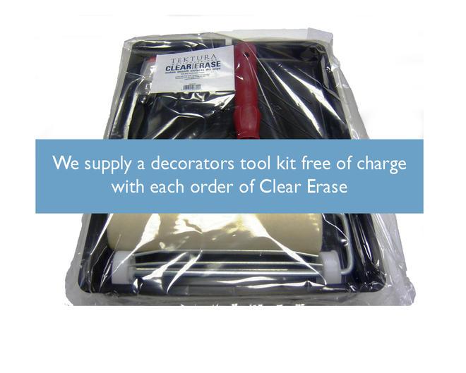 Clear Erase