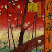 VAN200327 Flowering Plum mural 280x300cm